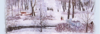 Зимний Овстуг