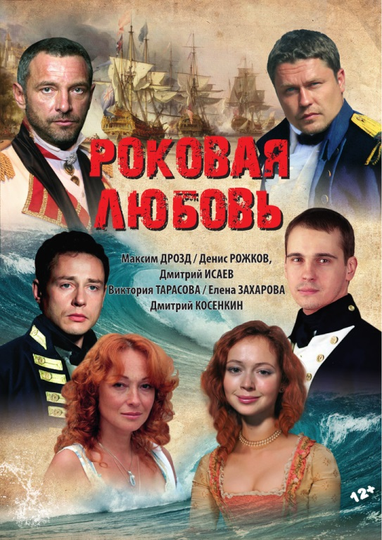 Театр драмы томск цена билетов билеты на гала балет