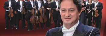 Венский Филармонический Штраус Оркестр