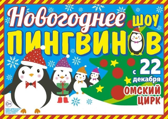 Купить билет в цирк омский билеты на спектакль 13 в
