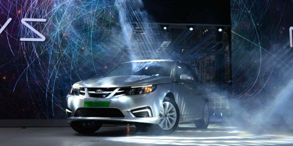 В Китае стартовал выпуск электрического преемника Saab 9-3