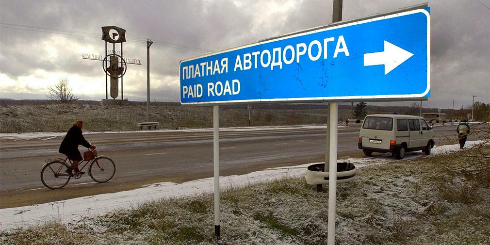 Единый транспондер начнет работать в России в январе 2018 года