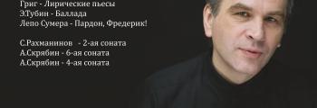 Танел Йоаметс