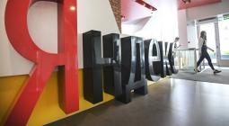 """""""Яндекс"""" назвал самые популярные запросы пользователей в 2017 году"""