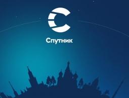 Поисковик «Спутник» получил 260 миллионов рублей на развитие