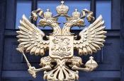 Совфед одобрил закон о неофициальном использовании герба РФ