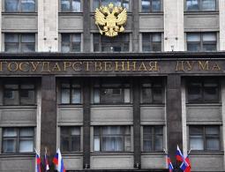 Госдума отклонила законопроекты о сокращении новогодних каникул