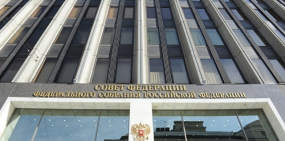 Совфед одобрил закон о штрафах за нарушение закона о мессенджерах