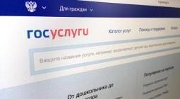 Совфед одобрил закон об электронном сертификате на материнский капитал