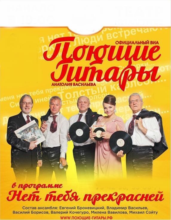 Театр металлургов билеты нижний новгород афиша с концертами киркоров