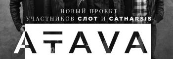 ATAVA