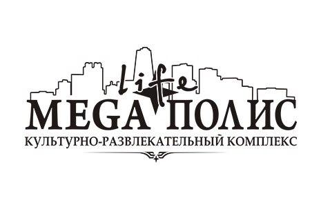 КРК Мегаполис