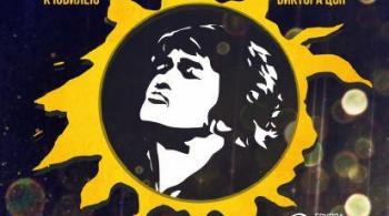 Легенда 55 - легендарные песни группы КИНО