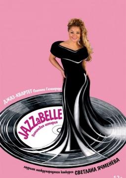 JazzaBelle