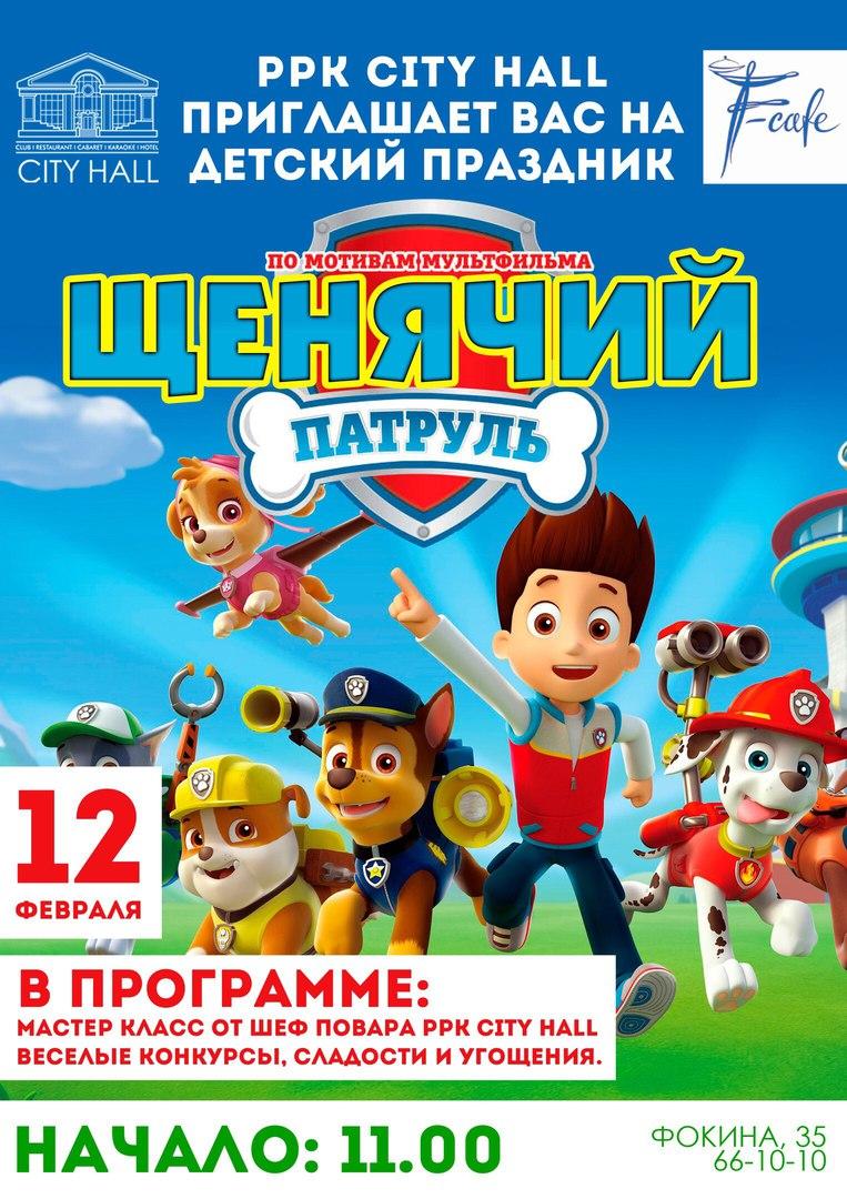 Афиша Красноярска на неделю кинотеатры театры вечеринки