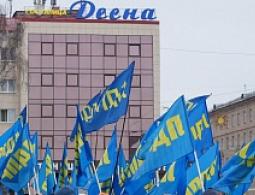 Зам.руководителя брянского ЛДПР назначен Алексей Ноздрачев