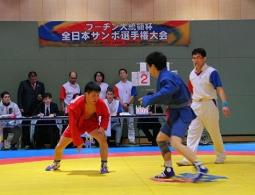 В Токио проходит чемпионат Японии по самбо на Кубок Путина