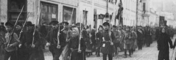 Брянщина в дни февральской революции