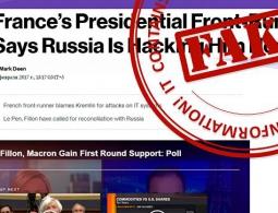 На сайте МИД появилась рубрика о фейковых новостях про Россию
