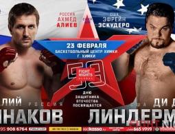 Брянский спортсмен Минаков разбил американца Линдемана
