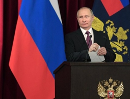 Путин уволил десять генералов из силовых ведомств