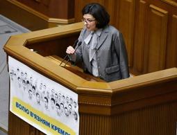 """Вице-спикер Рады заявила, что парламент """"отдаляется от реальности"""""""