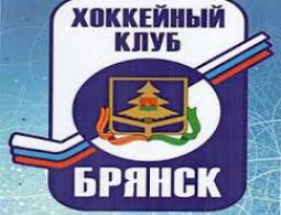 """Скандал в спортклубе """"Брянск"""""""