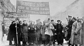 К 100-летию Революции…