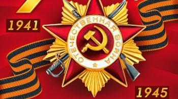 9 мая   Екатеринбург