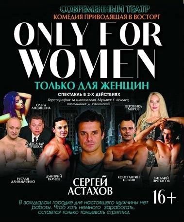 афиша театров на 15 сентября