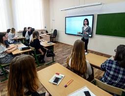 Минобрнауки предлагает перезагрузить систему воспитательной работы в школах