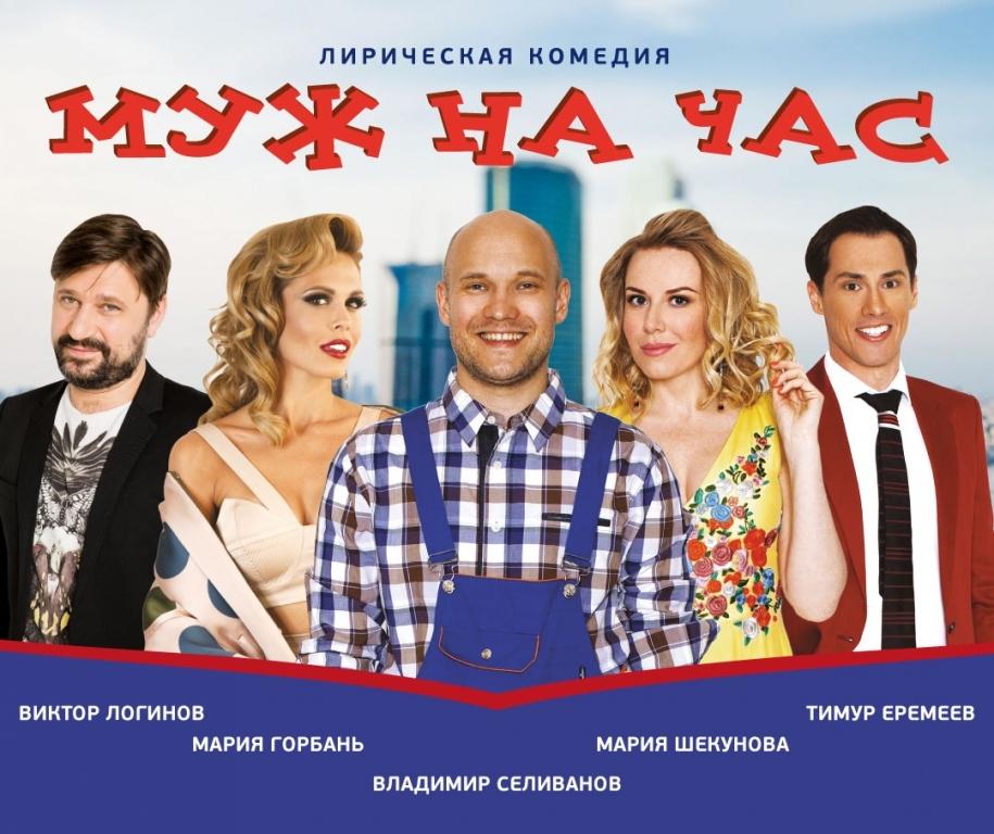 г краснодар афиша кино