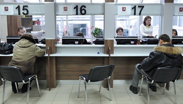 Россияне смогут подавать жалобы на товары и услуги через МФЦ
