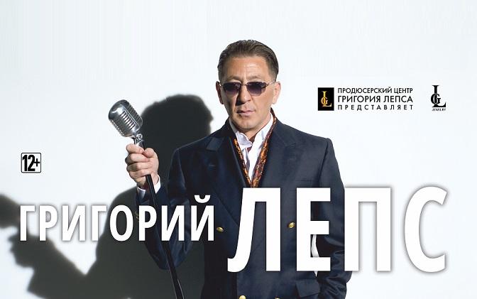 Уфа афиша концерты лепс афиша театров уфы театр кукол