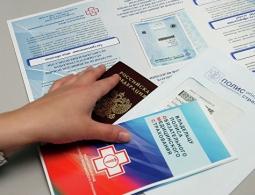 Страховщики предупредили о новой схеме мошенничества в системе ОМС