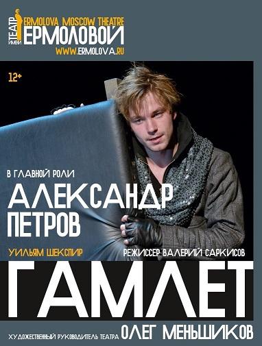 Где купить билет в театр оренбург купить билет на концерт елены ваенги в спб
