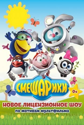 Кукольный театр челябинск афиша на сентябрь 2017