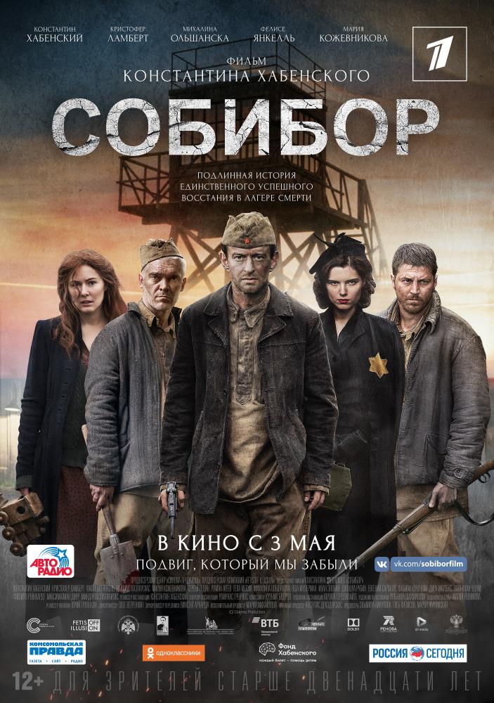 Афиши оренбург кино афиша театров москвы 30 сентября