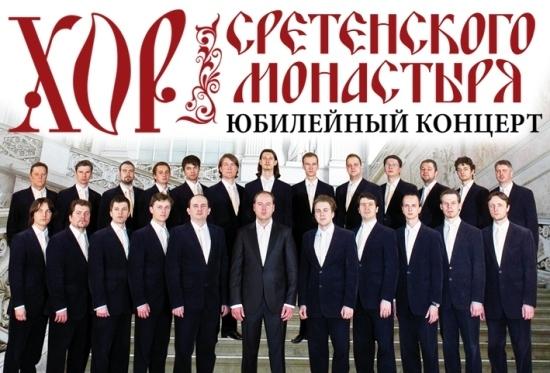 Музеи кремля официальный сайт купить билет