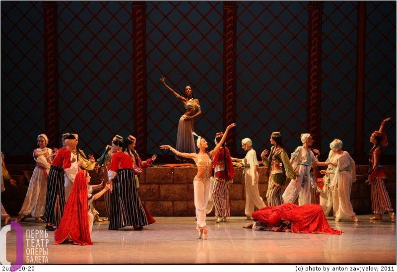 Купить билеты в театр оперы и балета пермь билеты в кино онлайн в омске