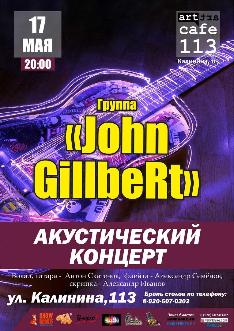 JohN GillBeRt