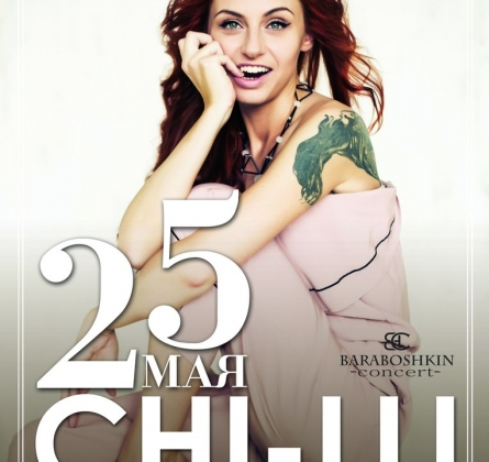 Chi-lli