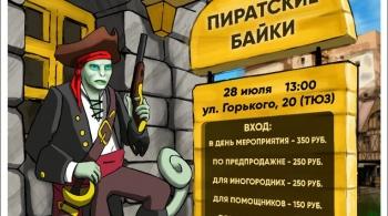 AnyFest Bryansk