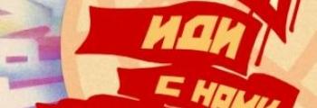 НОЧЬ МУЗЕЕВ | Брянский областной художественный музейно-выставочный центр