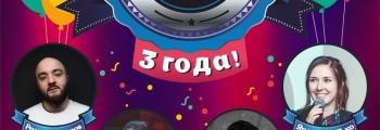 Stand UP шоу СПАСИБО