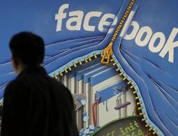 СМИ сообщили о масштабной утечке личных данных пользователей Facebook