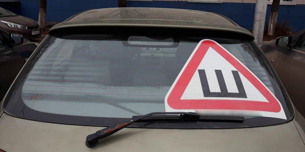 МВД предложило отказаться от знака «Шипы»
