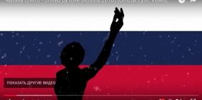 Наталия Орейро записала клип на трех языках к ЧМ-2018