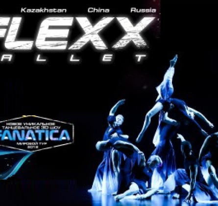 FLEXX BALLET