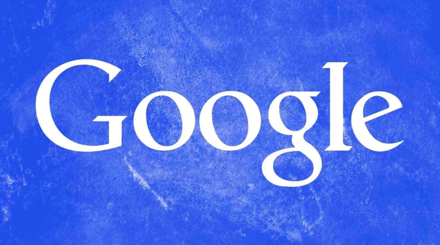 Такого девайса Google еще не было. Технические подробности